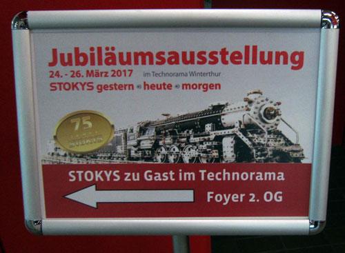 stokys_tech_2017.0